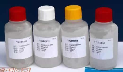 Immunoassay blocker