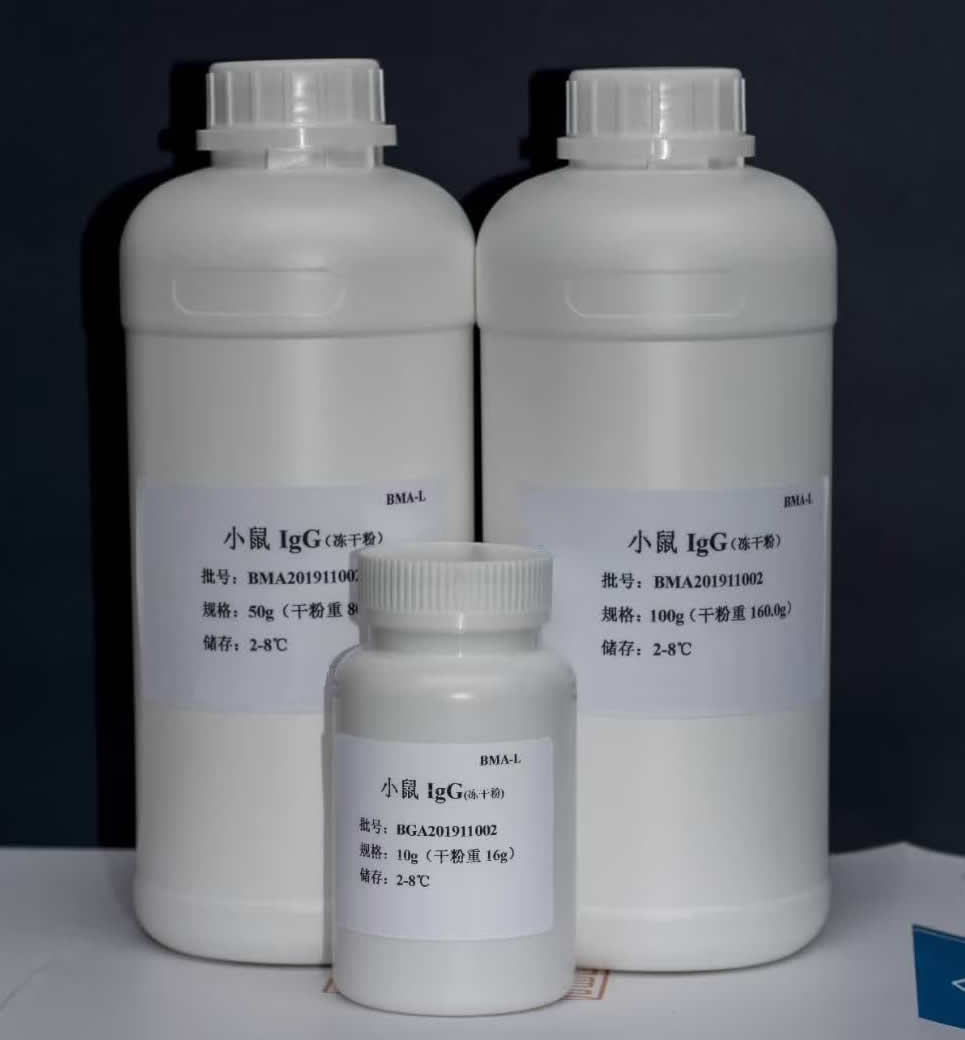 Mouse IgG lyophilized powder